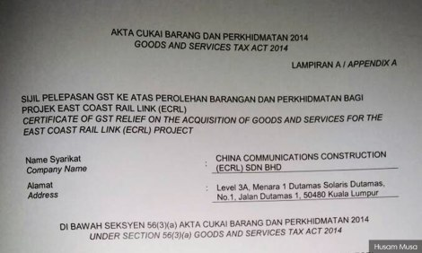 Rakyat Malaysia, syarikat tempatan dan kerajaan negeri sekalipun dikenakan GST manakala syarikat asing diberi pelepasanGST